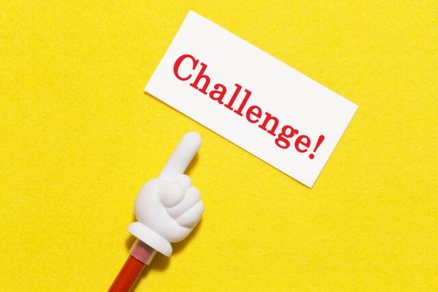 ポジティブで前向きなことわざ3.挑戦・行動・決断