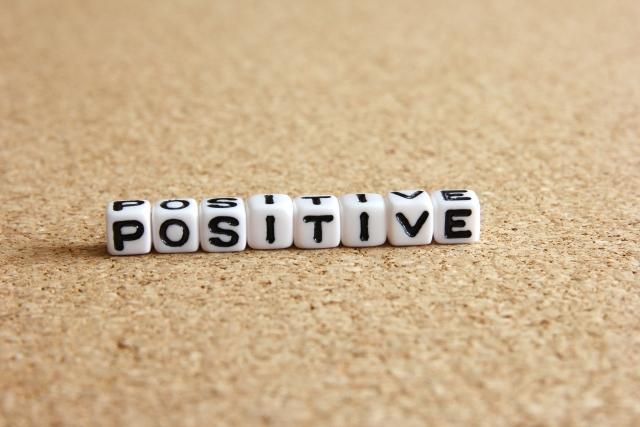ポジティブトレーニング1.ポジティブな言葉に変換する。