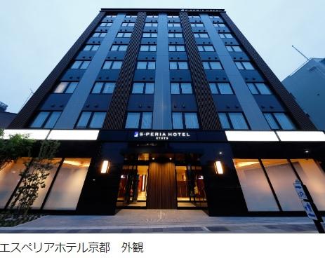 エスペリアホテル京都外観