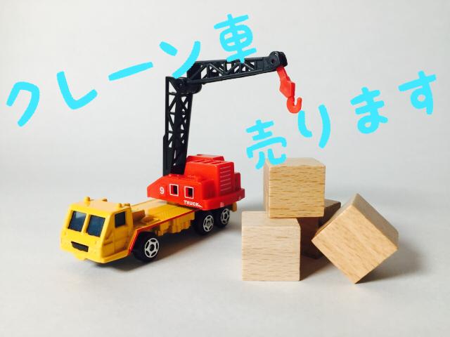 マルカ(7593)の株主優待はお菓子好きにオススメ!株価と配当利回り・決算分析!