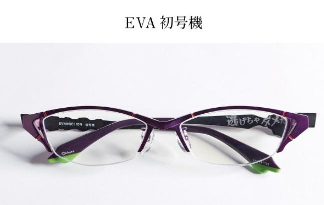 メガネスーパーのEVAコラボ商品1